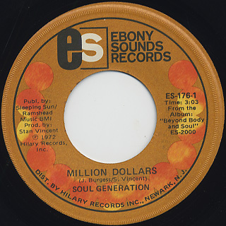 Soul Generation / Million Dollars c/w Super Fine back