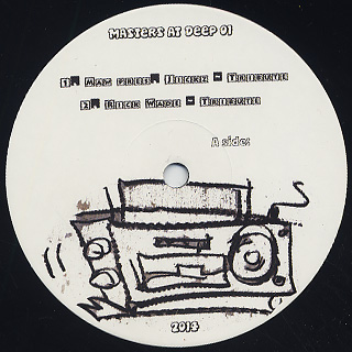 V.A. / Masters At Deep EP back