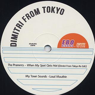Dimitri From Tokyo / Dancing Fool EP back