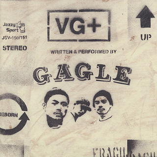 GAGLE / VG+ (Limited 2LP)