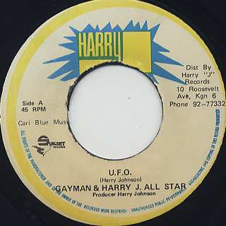 Gayman & Harry J. All Star / U.F.O. c/w Mixed Version