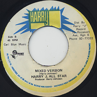 Gayman & Harry J. All Star / U.F.O. c/w Mixed Version back