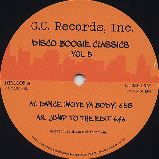 G.C Records Inc. / Disco Boogie Classics Vol.5