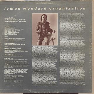 Lyman Woodard Organization / Don't Stop The Groove back