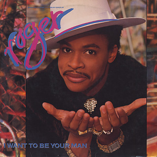 Roger / I Wanna Be Your Man