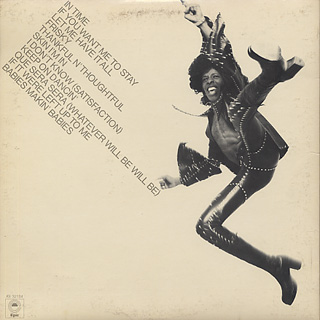 Sly And The Family Stone / Fresh back