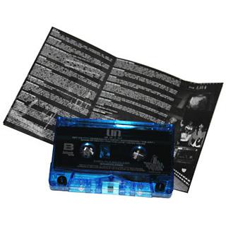 UN / UN Or U Out (Ltd. Cassette Reissue) back