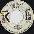 Bobby Byrd / I Need Help (I Can't Do It Alone)