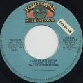 Green Brothers / Lack Of Attention c/w Sweet Lovin' Woman