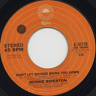Minnie Riperton / Inside My Love c/w Don't Let Anyone Bring You Down back