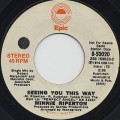 Minnie Riperton / Seeing You This Way