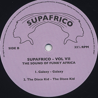 V.A. / Supafrico 7 (The Sound Of Funky Africa) back