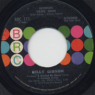 Billy Gibson / The Wiggler (The Worms Don't Know) back