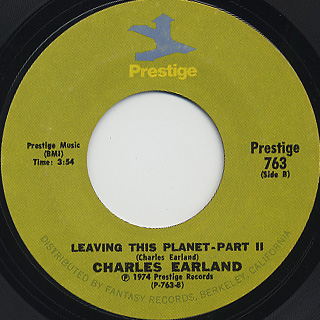Charles Earland / Leaving This Planet (45) back