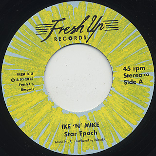 Ike 'N' Mike / Star Epoch