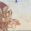 Fhloston Paradigm / The Phoenix