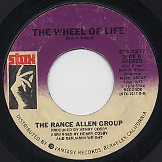 Rance Allen Group / I Belong To You c/w The Wheel Of Life back