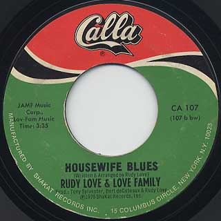 Rudy Love & Love Family / Does Your Mama Know c/w Housewife Blues back