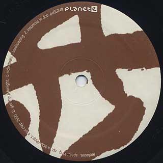 Recloose / Spelunking label