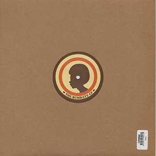 Rick Wade / The Bumbaye EP back