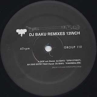 DJ Baku / Remixes 12inch back