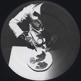 DJ Baku / Remixes 12inch label