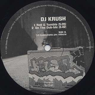 DJ Krush / The DJ Krush EP back