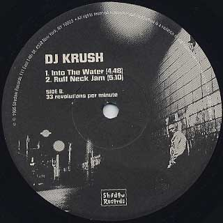 DJ Krush / The DJ Krush EP label
