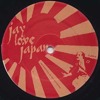 J Dilla / Jay Love Japan back