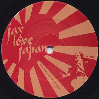 J Dilla / Jay Love Japan label
