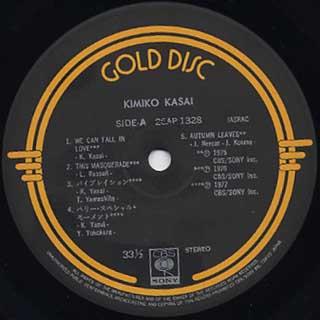 Kimiko Kasai / Gold Disc label