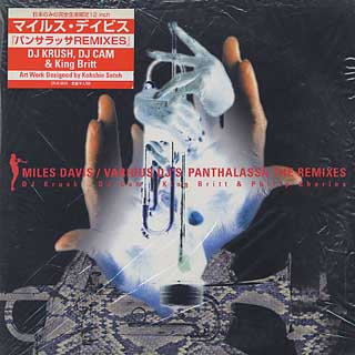 Miles Davis / Panthalassa : The Remixes