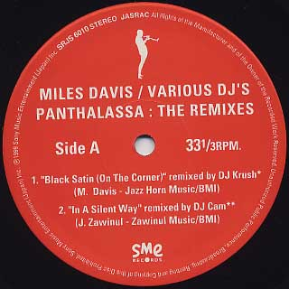 Miles Davis / Panthalassa : The Remixes label