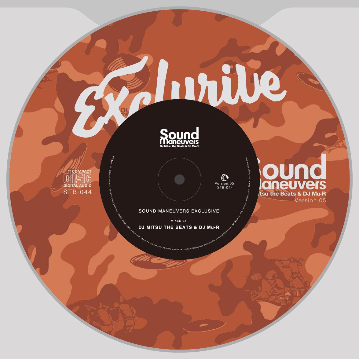DJ Mitsu The Beats & DJ Mu-R / Sound Maneuvers Exclusive Vol.5