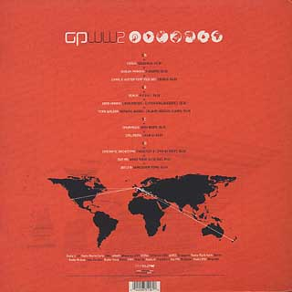 Gilles Peterson / Worldwide Programme 2 back