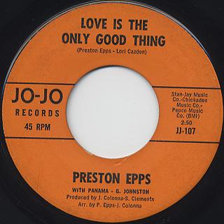 Preston Epps / Afro Mania back