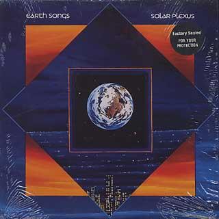 Solar Plexus / Earth Songs