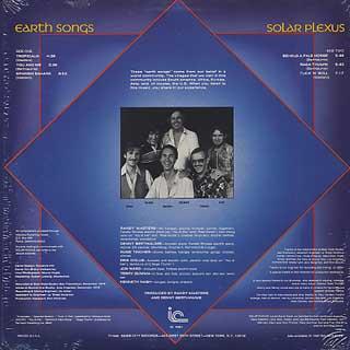 Solar Plexus / Earth Songs back