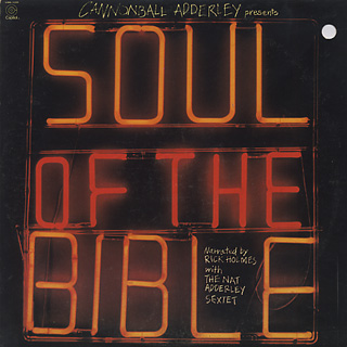 Cannonball Adderley Presents Nat Adderley Sextet / Soul Of The Bible