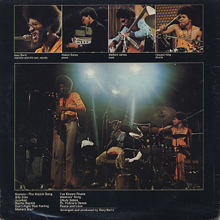 Gary Bartz Ntu Troop / I've Know Rivers And Other Bodies back