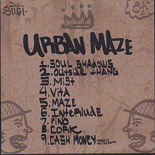 ILLSUGI / Urban Maze EP back