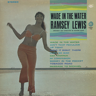 Ramsey Lewis / Wade In The Water