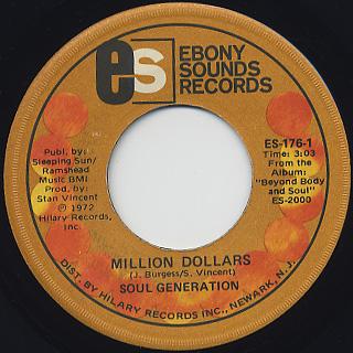 Soul Generation / Million Dollars c/w Super Fine