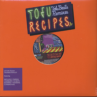 Tofubeats / Tofu Recipes Remix EP