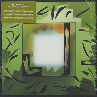 Brian Eno / The Shutov Assembly