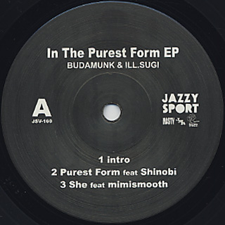 Budamunk & Ill.Sugi / In The Purest Form EP back