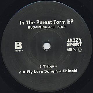 Budamunk & Ill.Sugi / In The Purest Form EP label