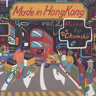 DJ Chomskii / Made In Hong Kong vol.2