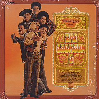 Jackson 5 / Diana Ross Presents The Jackson 5 front