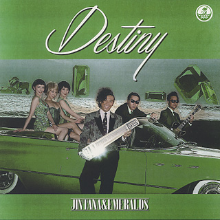 Jintana & Emeralds / Destiny